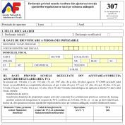 Formularul 307 - Declaratie privind sumele rezultate din ajustarea/corectia ajustarilor/regularizarea taxei pe valoarea adaugata