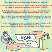 Anuntul de atentionare a clientilor referitor la obligatia de respectare a prevederilor Ordonantei de urgenta a Guvernului nr. 28 din 1999 privind obligatia operatorilor economici de a utiliza aparate de marcat electronice fiscale